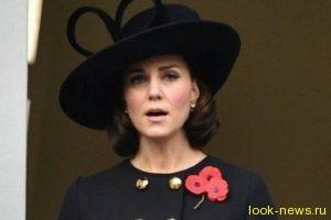 Герцогиня Кейт Мидллтон появилась с новой прической