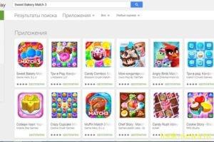 В Android-приложениях нашли
