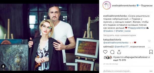 Эвелина Хромченко с возлюбленным: совместный снимок пары очаровал пользователей Сети