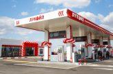Самые успешные частные компании в России