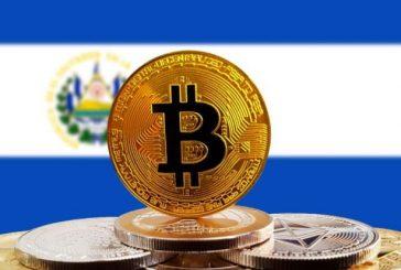 Сальвадор скупает биткоин